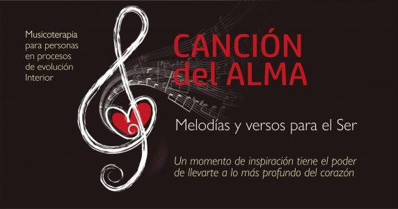 disenos-cancion-del-alma-2